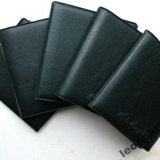 Альбом для монет карманный MAХI (32 монеты)