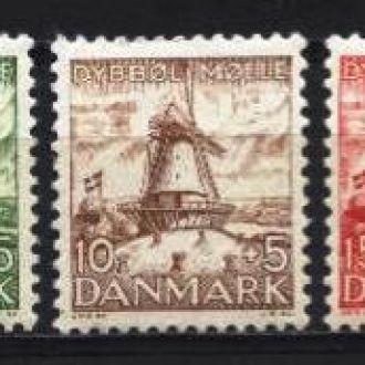 Дания 1937 MNH