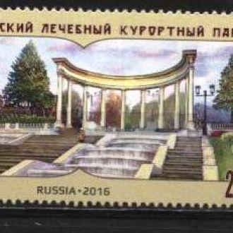 Россия 2016 MNH