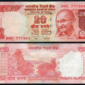 India / Индия - 20 Rupees 2013 - UNC - Миралот