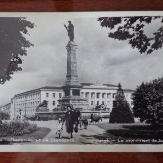 Открытка Болгариии, 1958г.. Русе