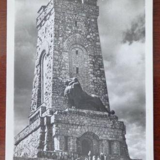 Открытка Болгариии, 1958г.. Шипка