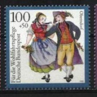 Германия Костюмы 1993 MNH