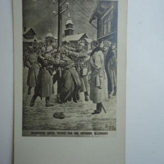издевательства немцев на русскими пленными