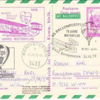 Австрия 1978 60-я балон.почта карт. СГ братья Райт