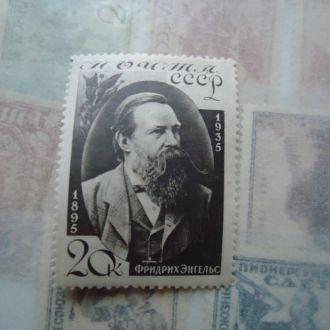 1935 г   20 коп Энгельс