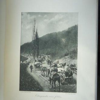 Фото-Гравюра 1914-16 г  обоз