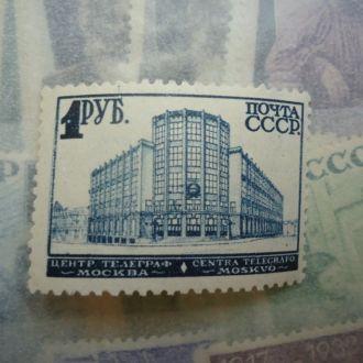 1929 32 г стандарт 1 руб