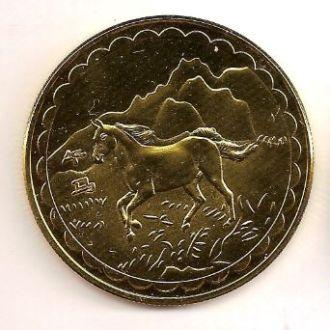 Монета Китайский Гороскоп Год Лошади (Конь)