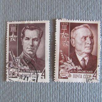 ссср партизаны 1970 гаш