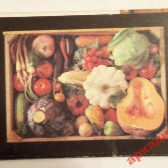 открытки  - Овощи на вашем столе