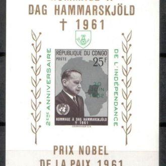 (11) Конго 1962 Личности MNH
