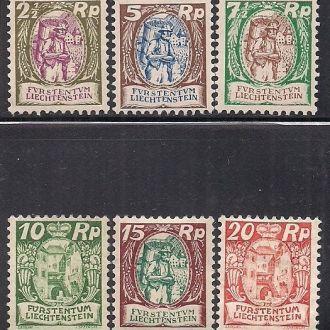 ЛИХТЕНШТЕЙН 1924  MLH/MH 202 ЕВРО