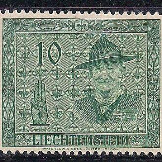 ЛИХТЕНШТЕЙН 1953  MNH 4 ЕВРО