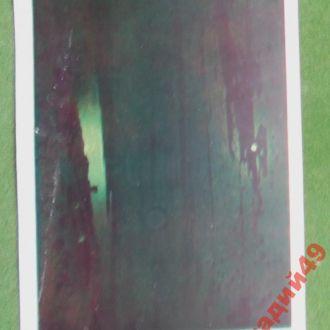 открытки(пейзаж) антикварные-худ Куинджи