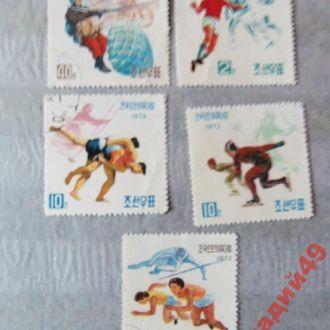 марки-КНДР спорт 5 марок 1973г