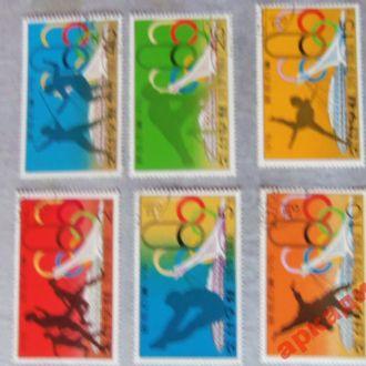 марки-КНДР спорт 5 марок 1976г