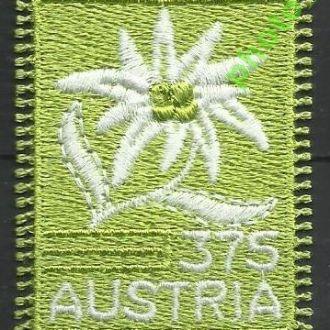 Австрия 2005 флора вышитая марка!! 1м.**