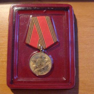 медаль 60 лет победы в ВОВ + футляр