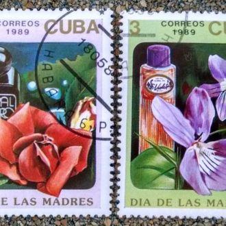 марки Куба флора парфюм 2шт с 1 гривны