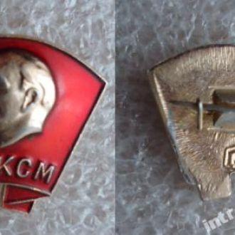 Комсомольский значок комсомол ВЛКСМ