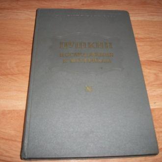 пушкин,исследования и материалы,т XI