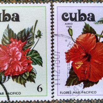 марки Куба флора 2шт с 1 гривны
