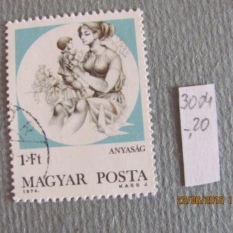 венгрия материнство 1974 гаш