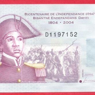 Боны Америка Гаити 10 гурд 2004 г.