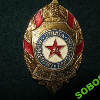 Оперативные части ВВ СССР