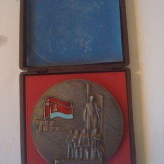 Медаль настольная  60 лет УССР