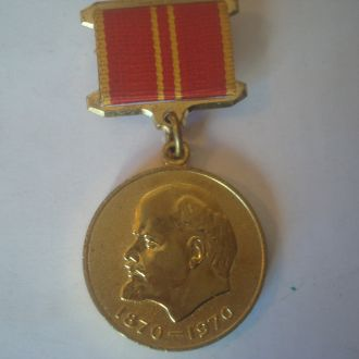 Медаль За Доблестный труд