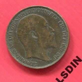 Великобритания Фартинг 1910 Эдуард VII