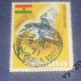 Гана-1967 г.-Зимородок