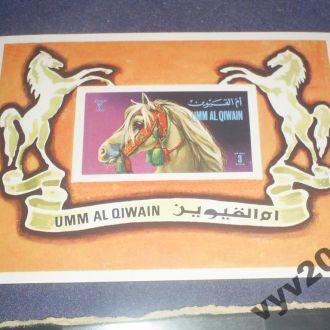 Ум Эль Кайвайн**-1972 г.-Лошадь (блок)