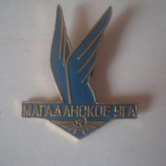Значок Магаданское УГА