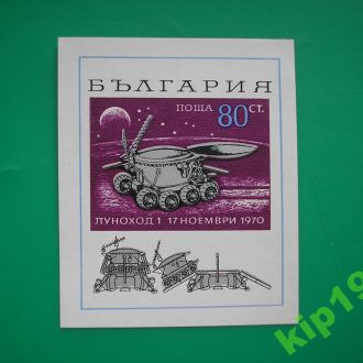 Болгария 1970 Космос * *