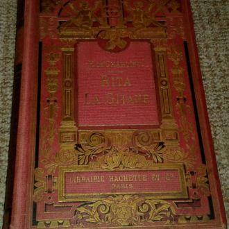 Н. dе Chаrlіеu. Rіtа lа gіtаnе. 1908 (фр.м.)