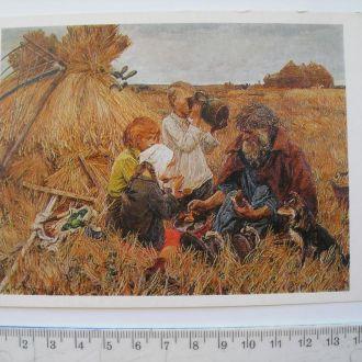 Открытка Пластов Жатва Третьяковская галерея 1978