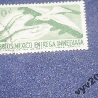 Мексика-1967 г.-Птица