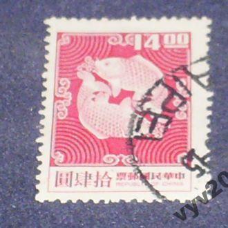 Тайвань-1976 г.-Сазан (полная)