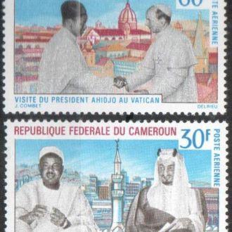 Камерун 1968 президент Ахмаду Ахиджо  MNH