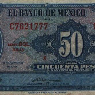 Мексика 50 песо1972 г