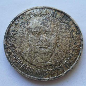Йемен 1 риал 1965 г серебро