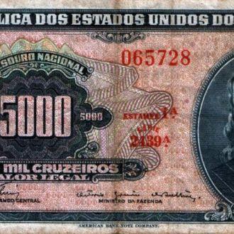 Бразилия 5000 крузейрос