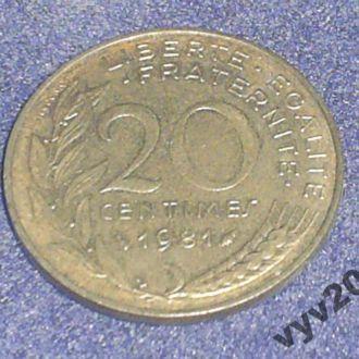 Франция-1981 г.-20 сентимов
