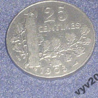 Франция-1905 г.-25 сентимов