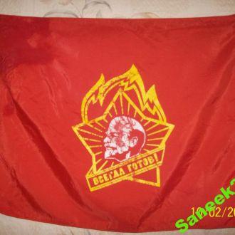 Флаг пионерия 3