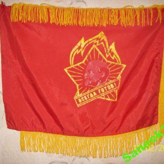 Флаг пионерия 2