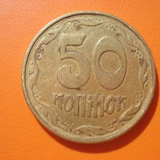 50 коп.1995г-3.КРУПНАЯ НАСЕЧКА.интересный экземпл.